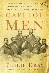 capitol men